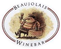 Beaujolais Primeur Gala 2012